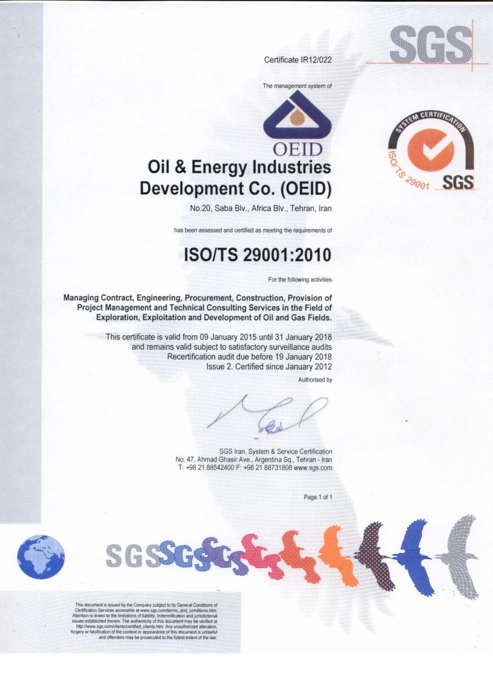 ISO/TS29001:2010 Certificate