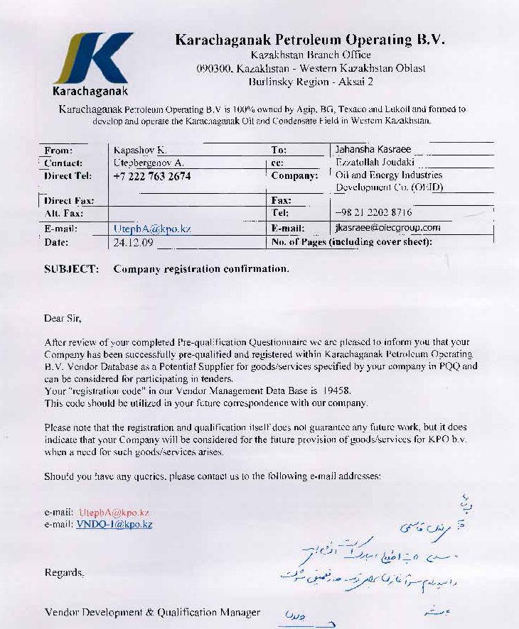 Kazakhstan vendor approve Certificate Vendor
