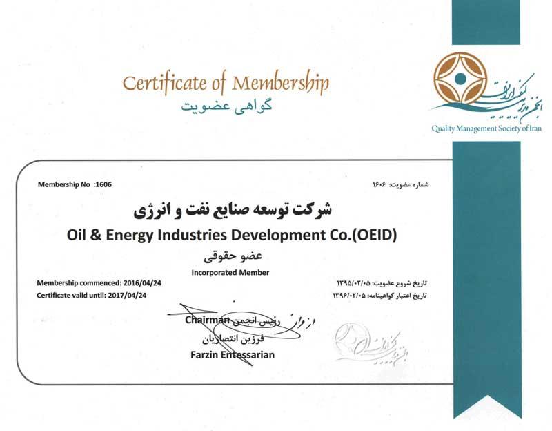 Quality society of IRAN